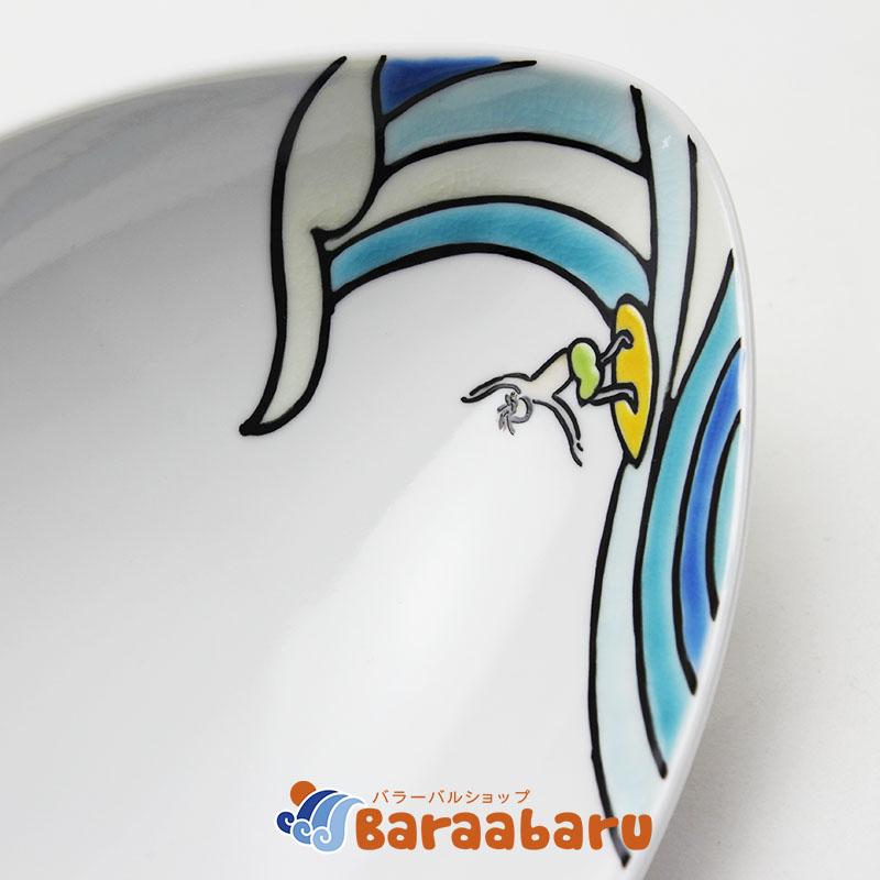 SURF-02